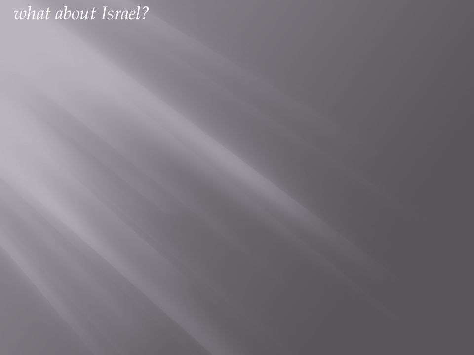 what about Israel?