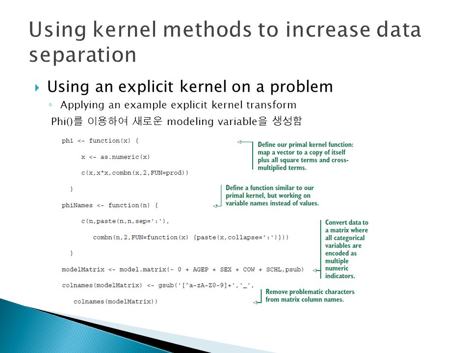 Using an explicit kernel on a problem ◦ Applying an example explicit kernel transform Phi() 를 이용하여 새로운 modeling variable 을 생성함