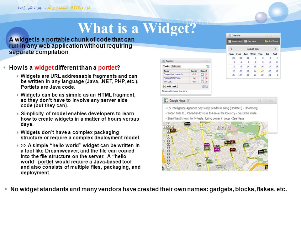 دوره SOA استانداری قم - جواد تقی زاده What is a Widget?  A widget is a portable chunk of code that can run in any web application without requiring s