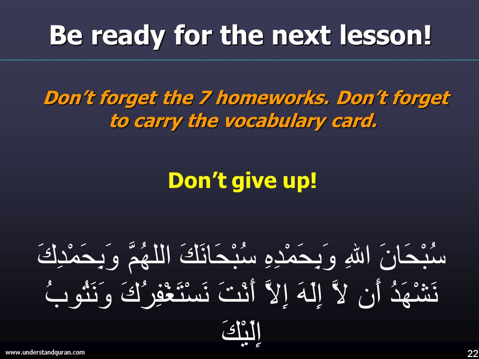 22 www.understandquran.com Be ready for the next lesson.