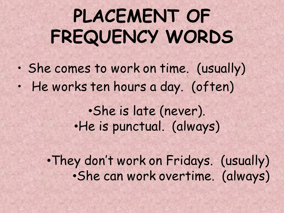 PLACEMENT OF FREQUENCY WORDS She comes to work on time.