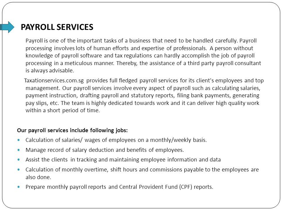 Payroll is one of the important tasks of a business that need to be handled carefully.