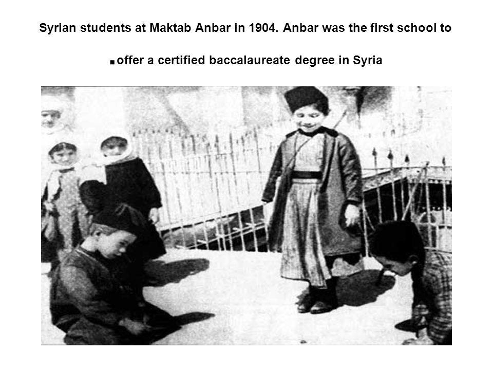 Syrian students at Maktab Anbar in 1904.