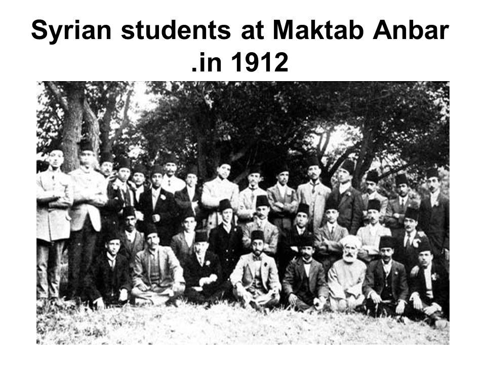 Syrian students at Maktab Anbar in 1912.