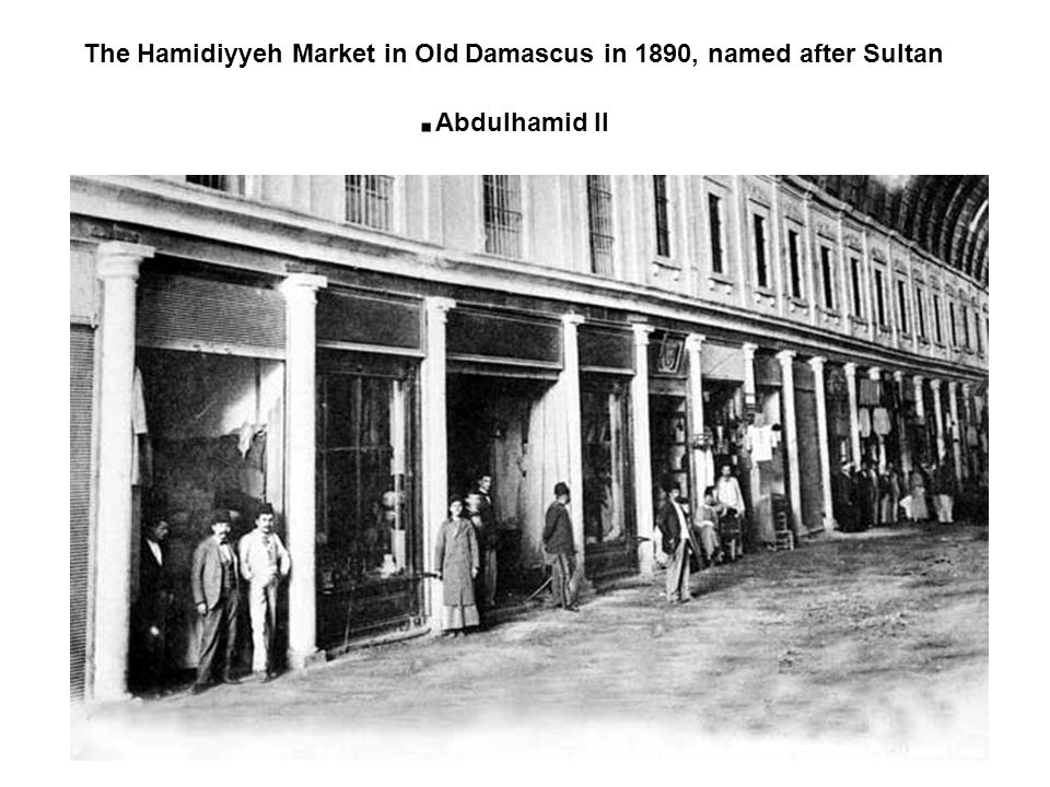 The Hamidiyyeh Market in Old Damascus in 1890, named after Sultan Abdulhamid II.