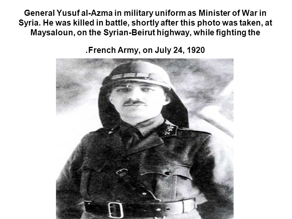 General Yusuf al-Azma in military uniform as Minister of War in Syria.