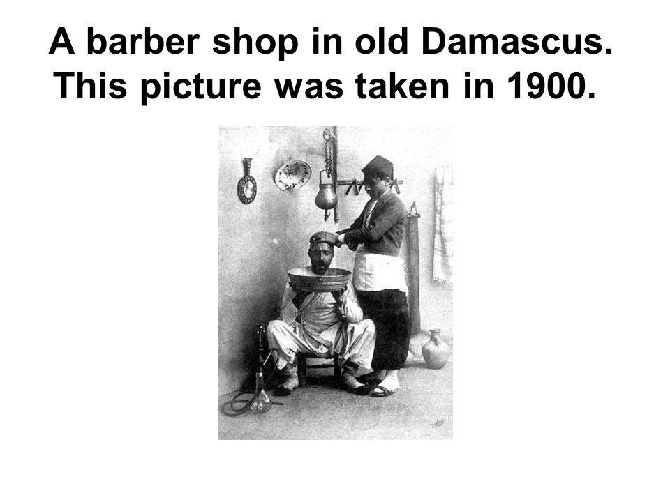 The Hijaz Railway Station in Damascus during World War I.