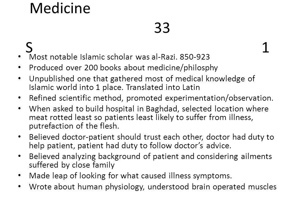 Medicine 33 S1 Most notable Islamic scholar was al-Razi.