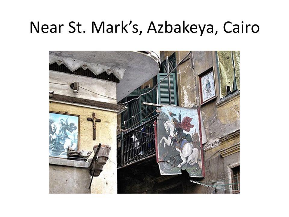 Near St. Mark's, Azbakeya, Cairo