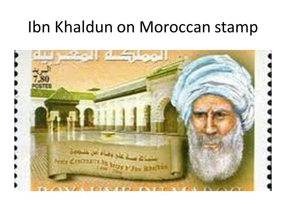 Ibn Khaldun on Moroccan stamp