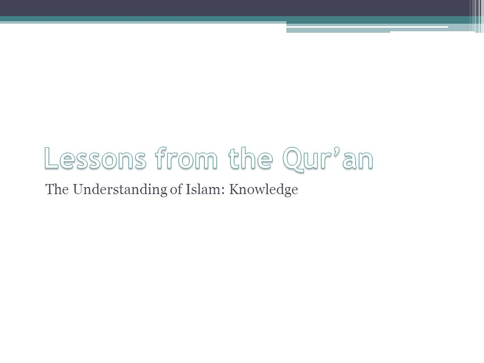 The Understanding of Islam: Knowledge