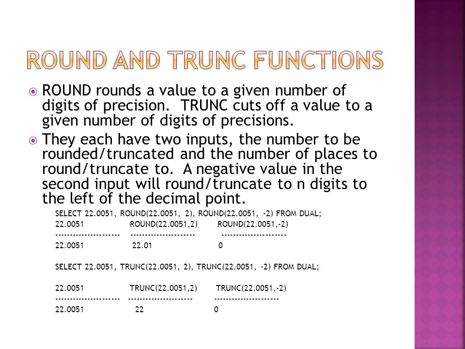  ROUND rounds a value to a given number of digits of precision.