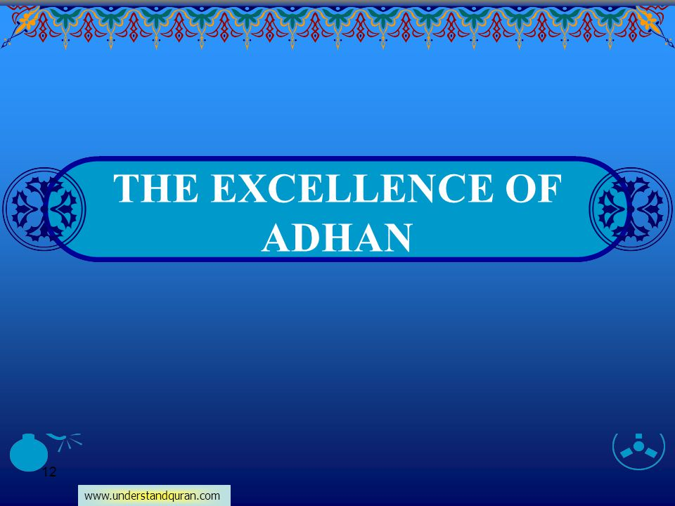 www.understandquran.com 12 THE EXCELLENCE OF ADHAN