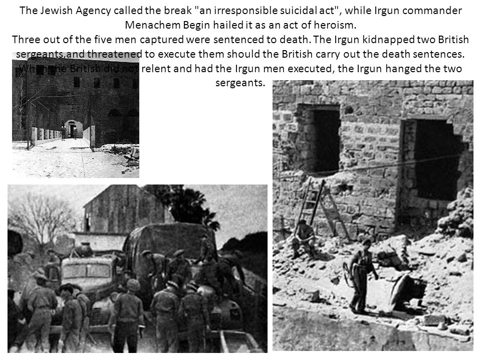 The Jewish Agency called the break