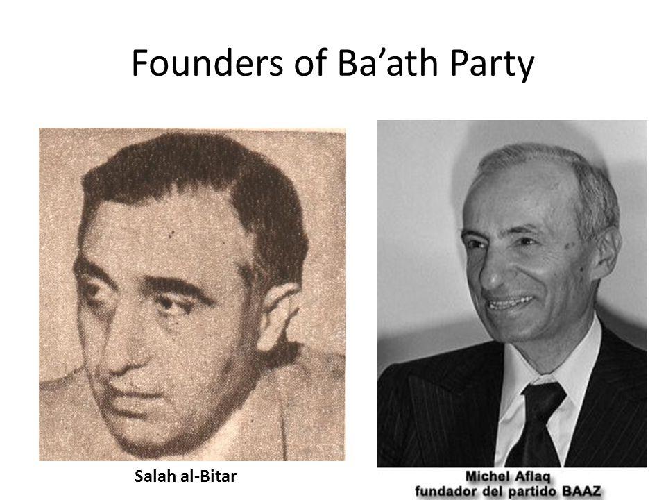 Founders of Ba'ath Party Salah al-Bitar