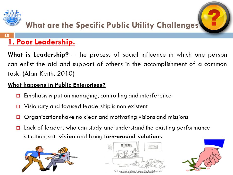 What are the Specific Public Utility Challenges 10 1.
