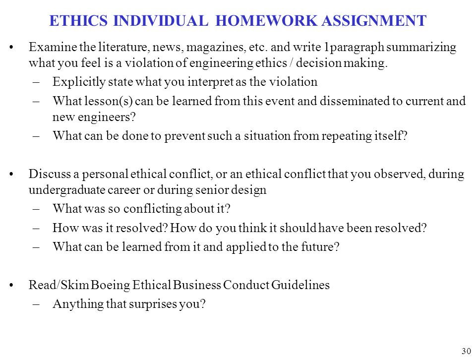 30 ETHICS INDIVIDUAL HOMEWORK ASSIGNMENT Examine the literature, news, magazines, etc. and write 1paragraph summarizing what you feel is a violation o