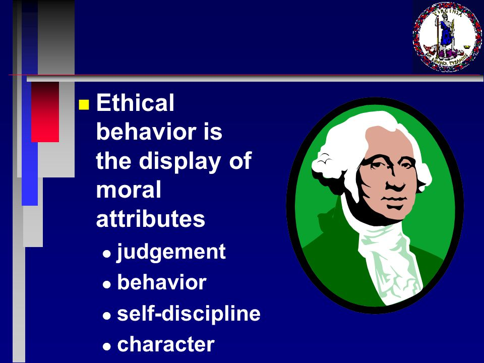 Code of Ethics n The current popular theory is that a Code of Ethics should be developed by a committee within the Agency/Department, even if that committee simply ratifies the Code of Ethics in place for the State, City, County, or Town n It is all about ownership of the final work product