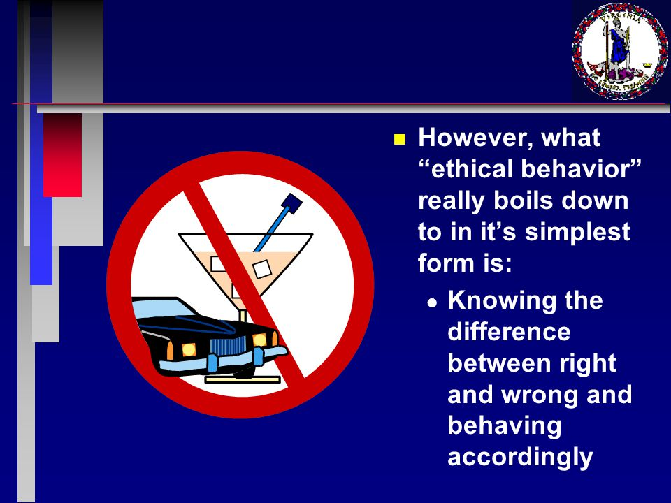 Types of Codes of Ethics n Two Basic Types l Compliance Based l Integrity Based