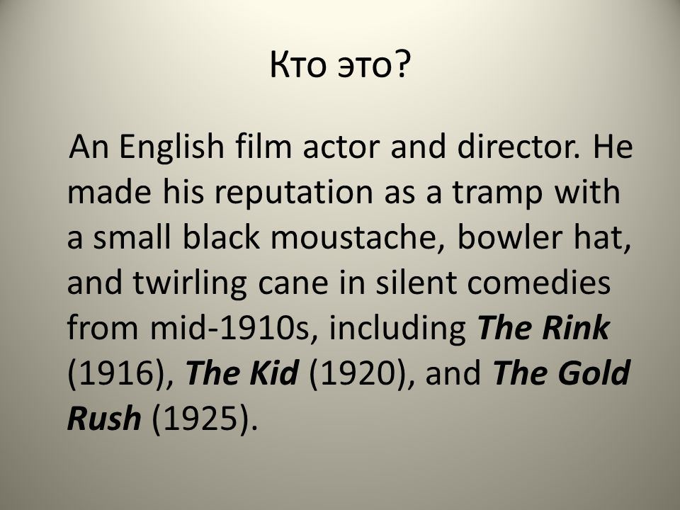Кто это. An English film actor and director.
