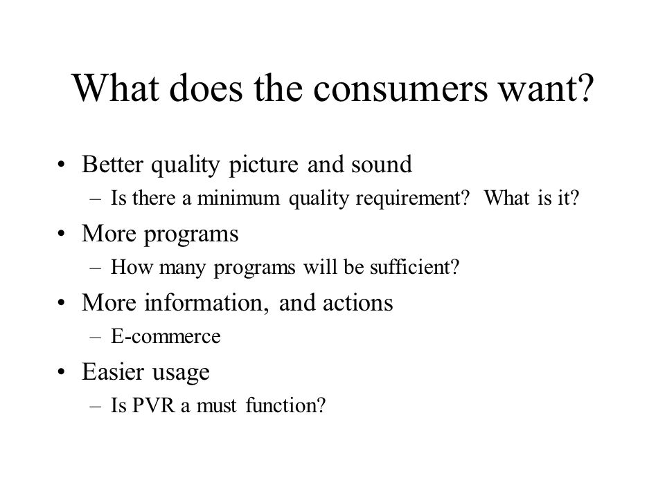 What does the consumers want.