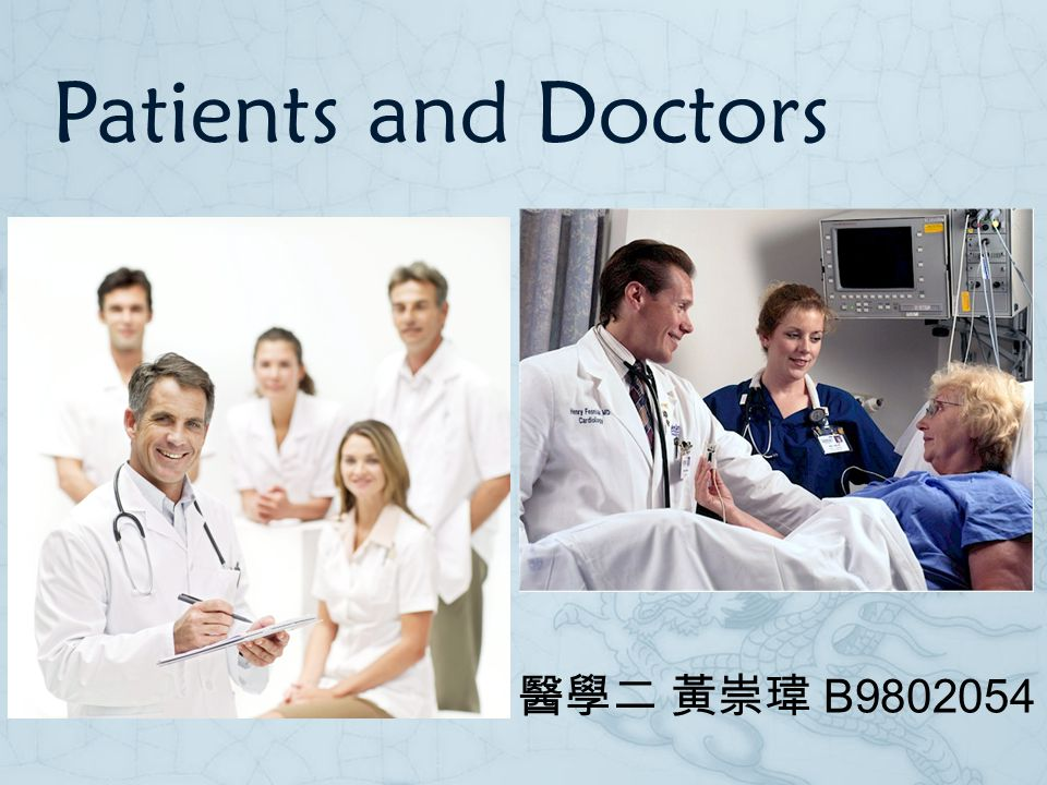 Patients and Doctors 醫學二 黃崇瑋 B9802054