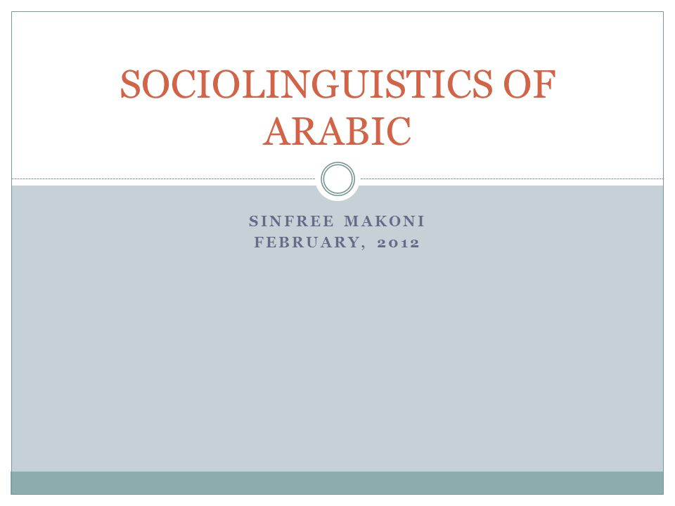 SINFREE MAKONI FEBRUARY, 2012 SOCIOLINGUISTICS OF ARABIC