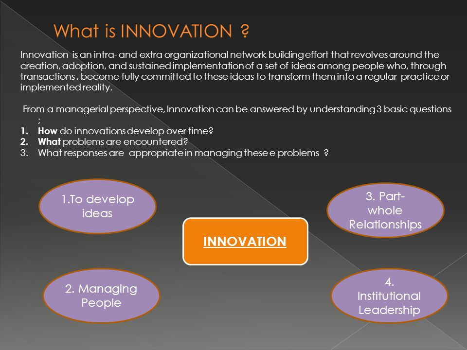 Innovation is an intra- and extra organizational network building effort that revolves around the creation, adoption, and sustained implementation of a set of ideas among people who, through transactions, become fully committed to these ideas to transform them into a regular practice or implemented reality.