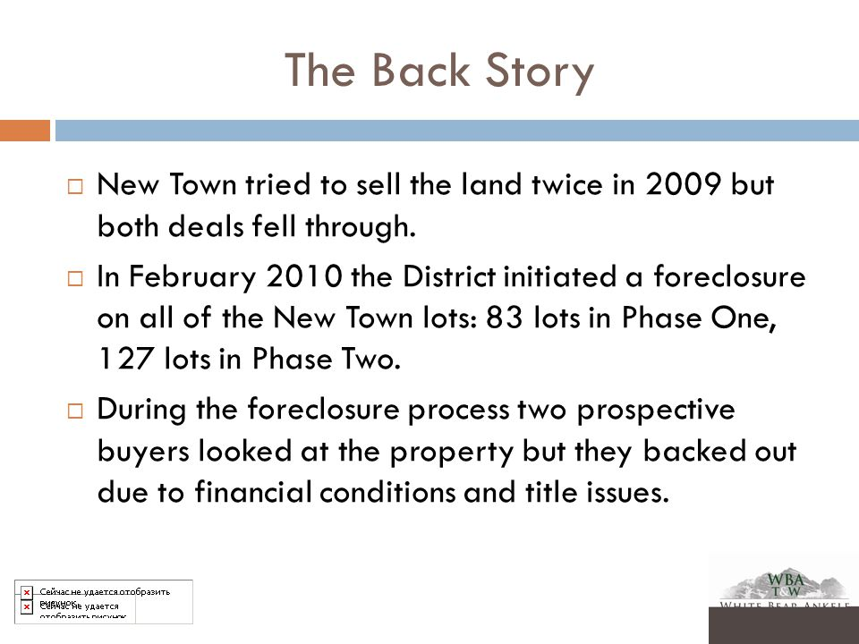 The Back Story  New Town tried to sell the land twice in 2009 but both deals fell through.  In February 2010 the District initiated a foreclosure on