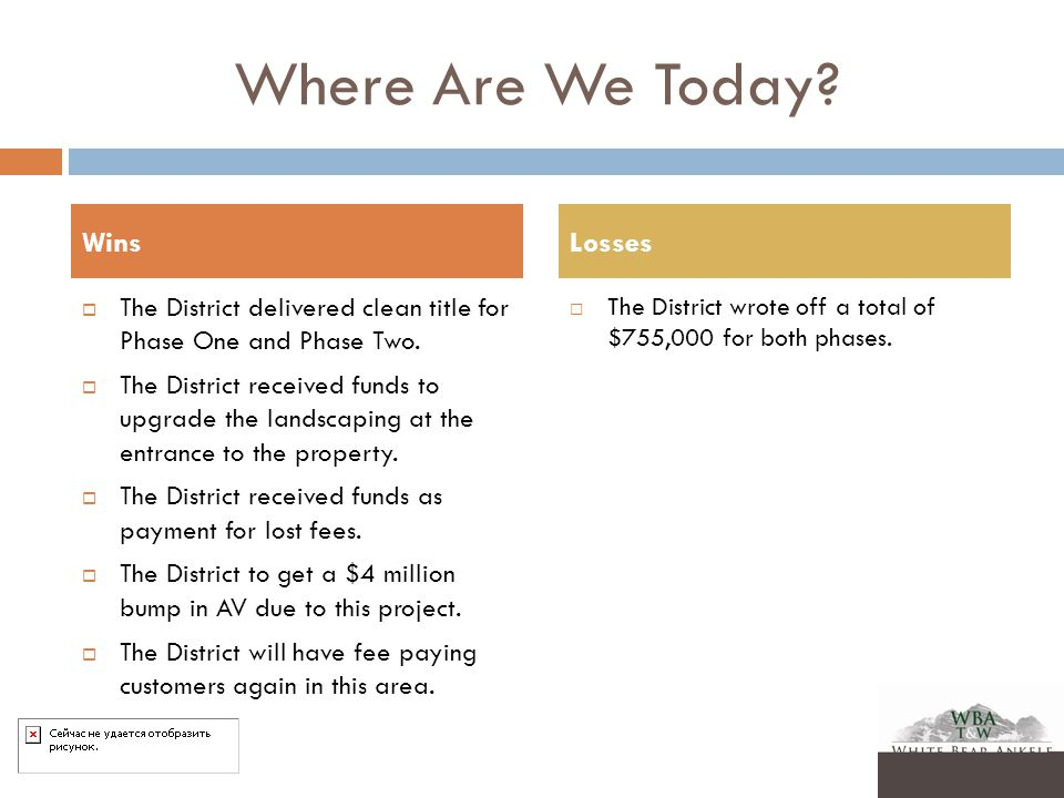 Where Are We Today?  The District delivered clean title for Phase One and Phase Two.  The District received funds to upgrade the landscaping at the