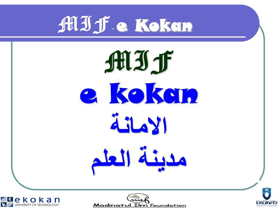 e Kokan MIF - e Kokan MIF e kokan الامانة مدينة العلم