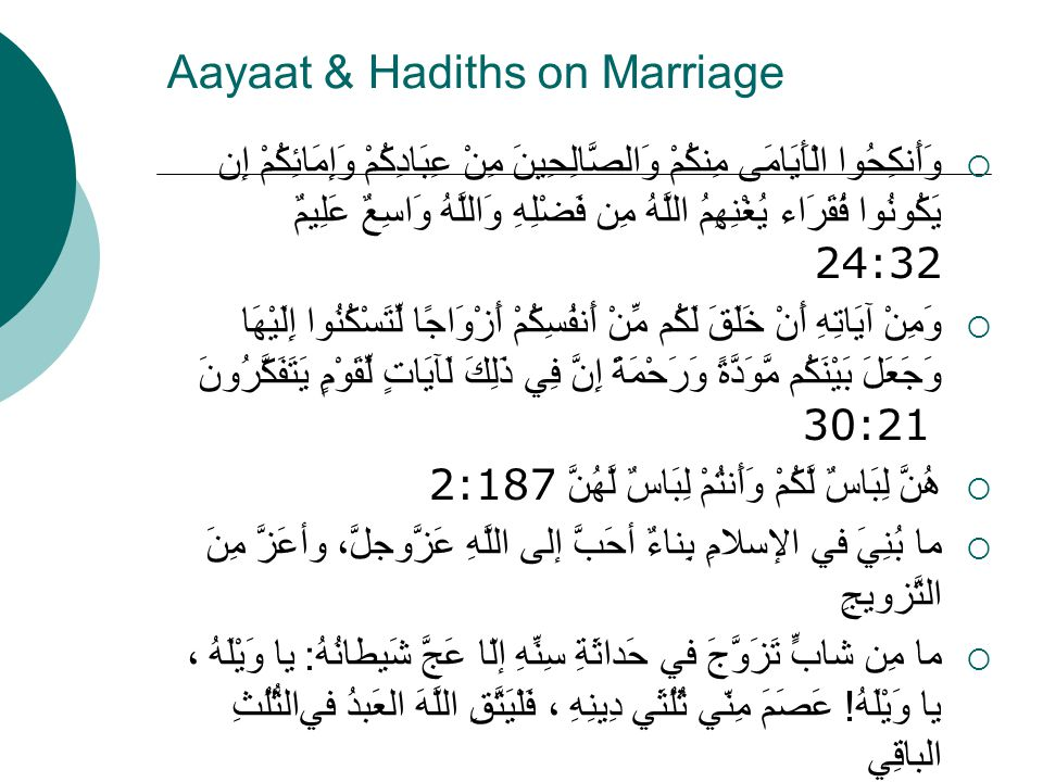 Good family life essential in marriage  Reflection on āyāt 6:84 – 89  Allah raised many prophets within the family of other prophets  Prophets rewarded in this world by having prophethood in their progeny  Family upbringing and environment help in having virtuous children  Being a virtuous (sālih) is a precondition for being appointed a prophet  Allah chooses and guides some that they become prophets