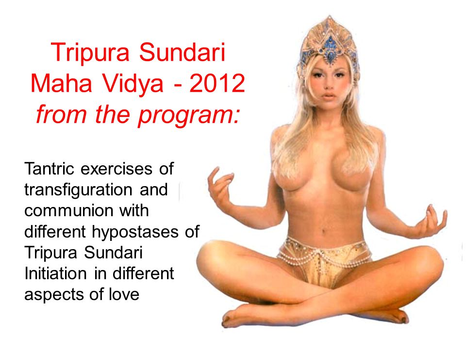 Tantric exercises of transfiguration and communion with different hypostases of Tripura Sundari Initiation in different aspects of love Tripura Sundar
