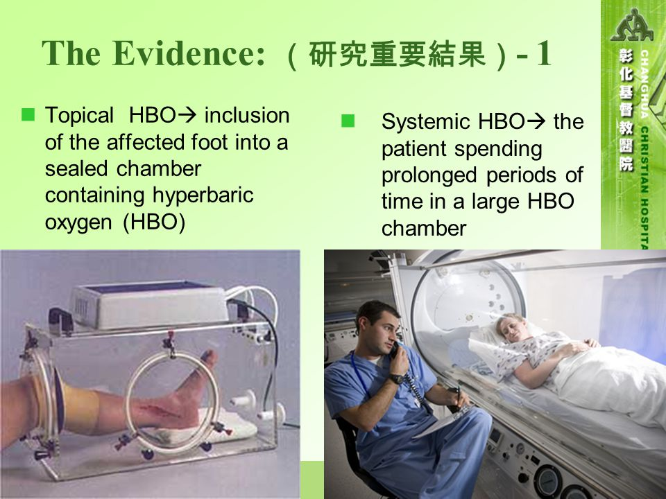 12 The Evidence: (研究重要結果) - 1 Topical HBO  inclusion of the affected foot into a sealed chamber containing hyperbaric oxygen (HBO) Systemic HBO  the