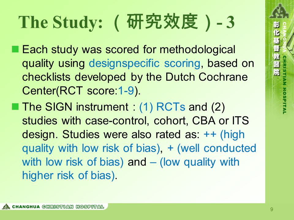10 The Study: (研究效度) - 5 HBO therapy  6 篇 RCT(114 studies identified ) Bioengineered skin and skin grafts  6 篇 RCT(72 papers identified) Level of Evidence: 1A(SR of RCTs)