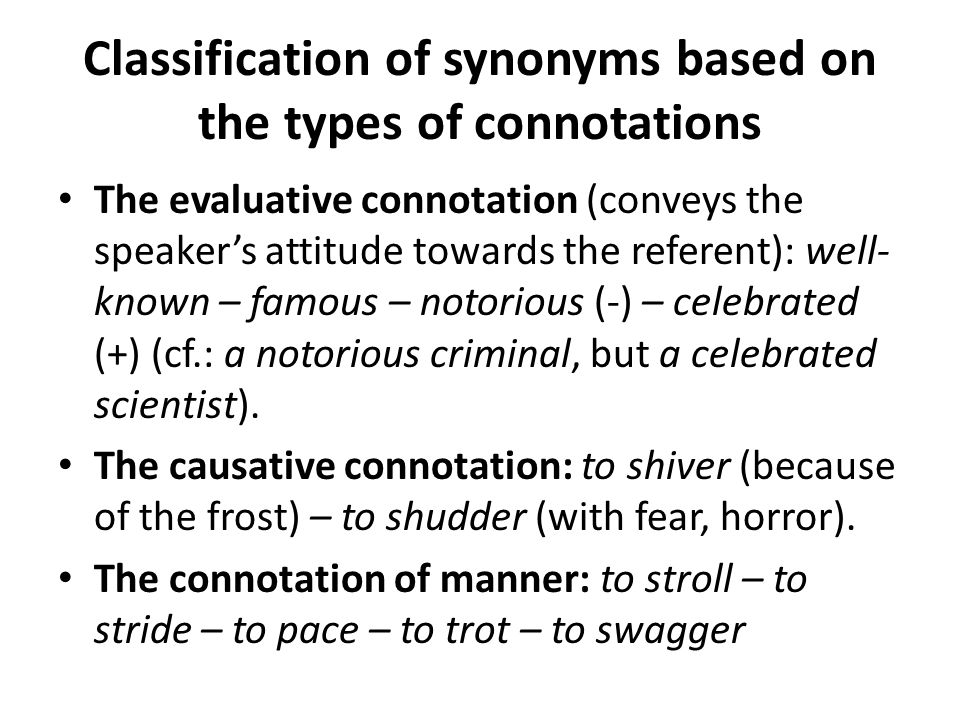 The synonymic dominant (the dominant synonym) the most general word in the group belonging to the basic stock of words stylistically neutral having high frequency of usage, vast combinability, lacking connotations.