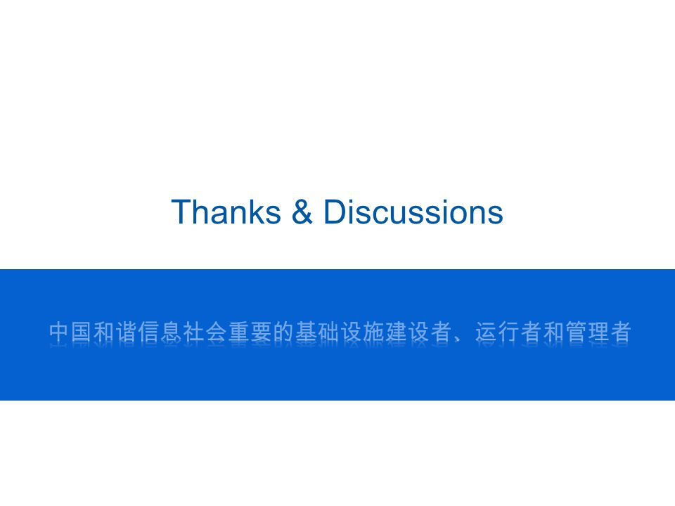Thanks & Discussions