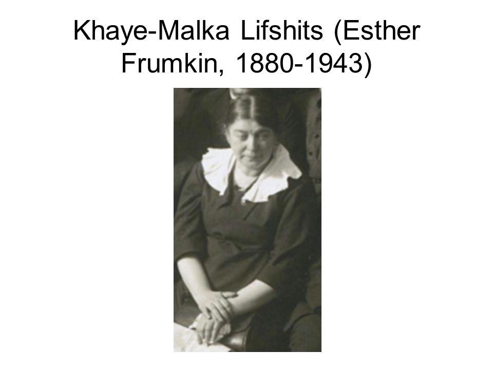 Khaye-Malka Lifshits (Esther Frumkin, 1880-1943)