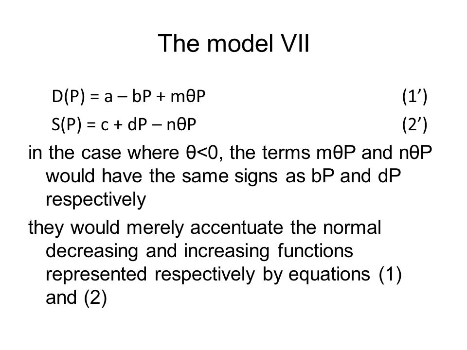 The model VII D(P) = a – bP + mθP (1') S(P) = c + dP – nθP (2') in the case where θ<0, the terms mθP and nθP would have the same signs as bP and dP re