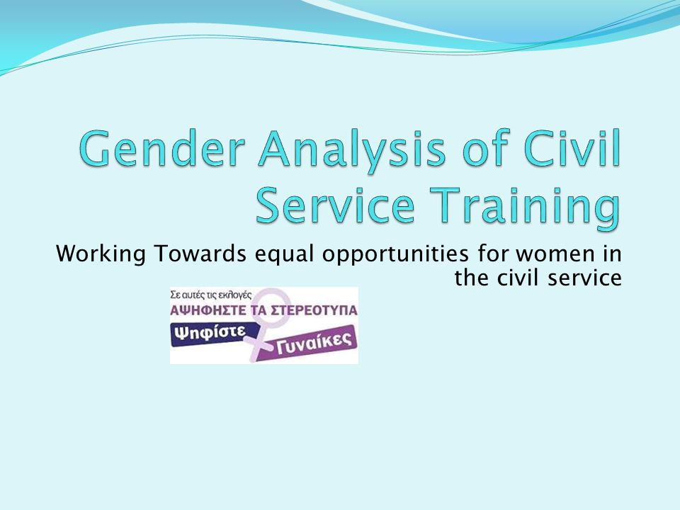Working Towards equal opportunities for women in the civil service