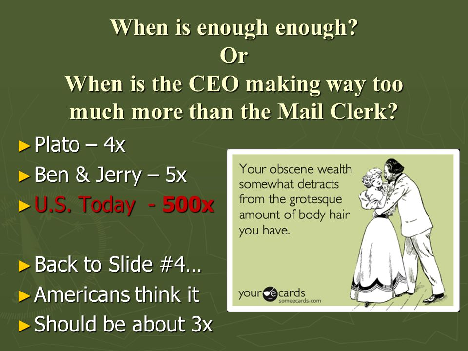 When is enough enough. Or When is the CEO making way too much more than the Mail Clerk.