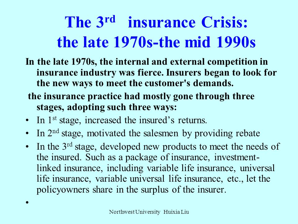 The 2 nd insurance Crisis: 1970s-1980s Enlightens: The second insurance crisis and its comprehensive insurance system, once again showed us that the i