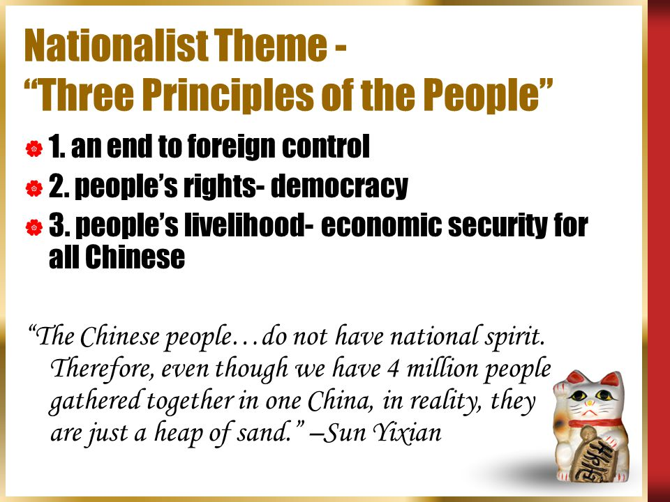 Nationalist Theme - Three Principles of the People  1.