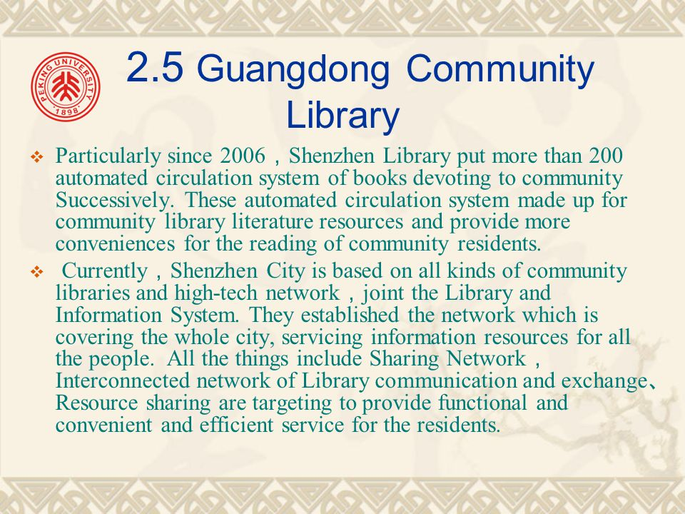 2.5 Guangdong Community Library  Particularly since 2006 , Shenzhen Library put more than 200 automated circulation system of books devoting to community Successively.