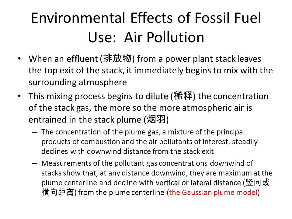 Environmental Effects of Fossil Fuel Use: Air Pollution effluent When an effluent ( 排放物 ) from a power plant stack leaves the top exit of the stack, i