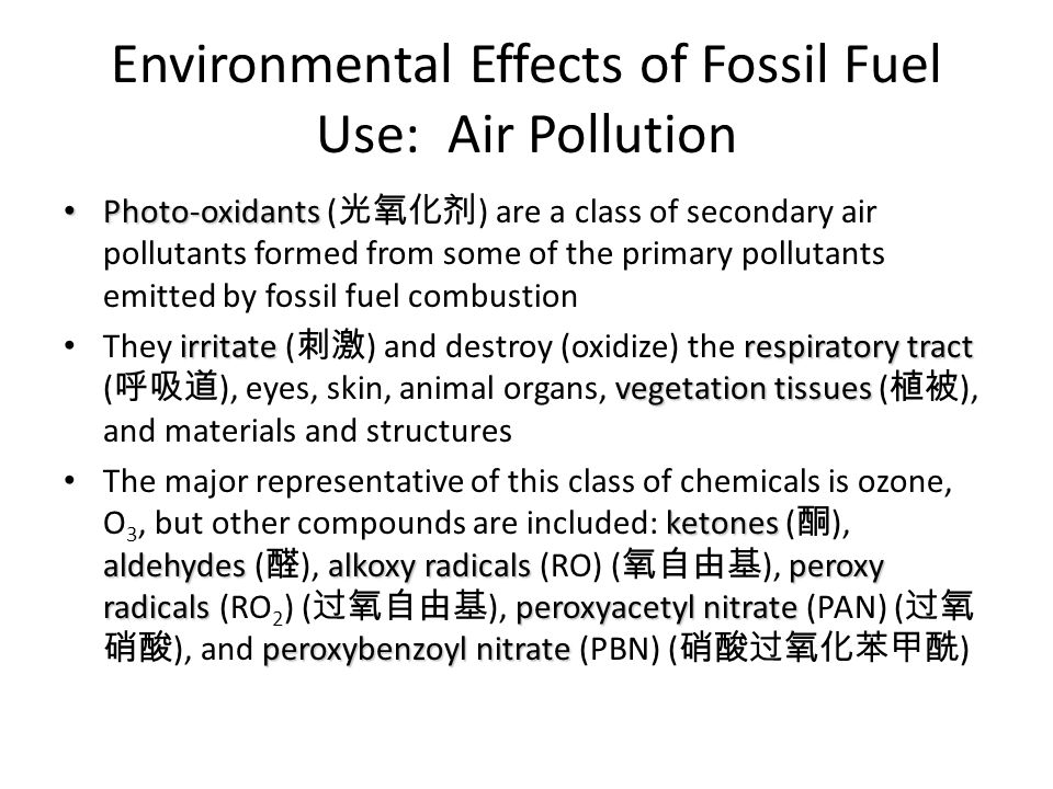 Photo-oxidants Photo-oxidants ( 光氧化剂 ) are a class of secondary air pollutants formed from some of the primary pollutants emitted by fossil fuel combu