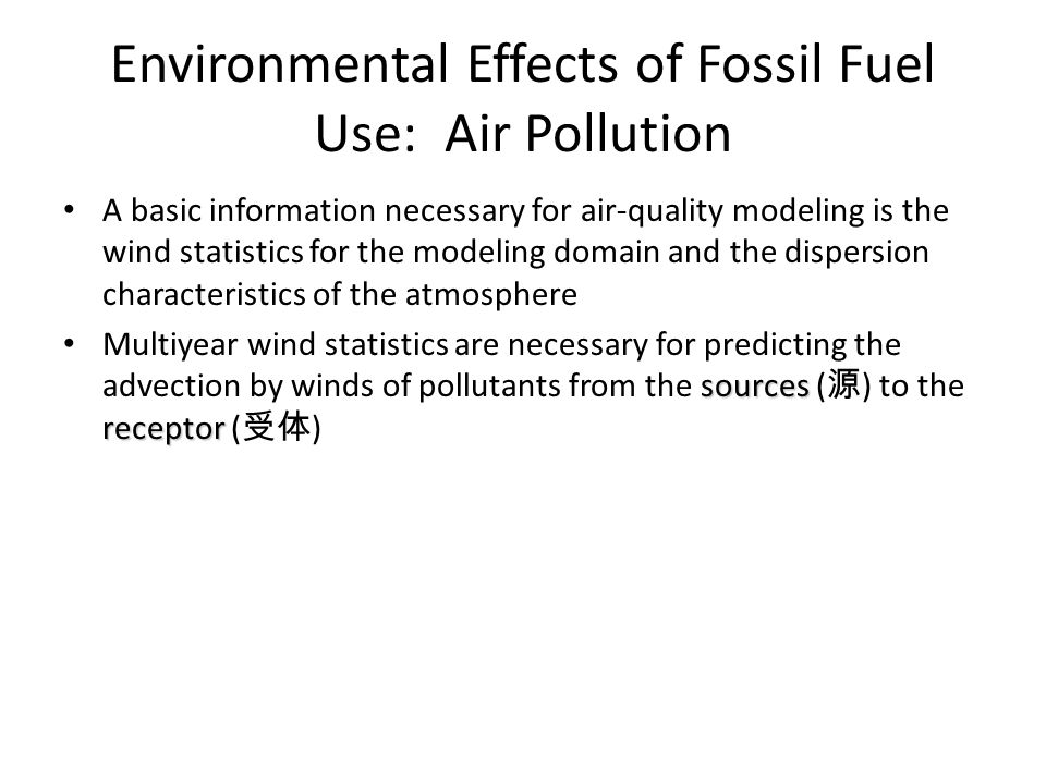 A basic information necessary for air-quality modeling is the wind statistics for the modeling domain and the dispersion characteristics of the atmosphere sources receptor Multiyear wind statistics are necessary for predicting the advection by winds of pollutants from the sources ( 源 ) to the receptor ( 受体 )