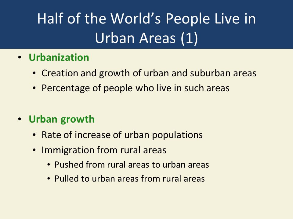 Solutions: Smart Growth Tools Fig. 22-19, p. 604