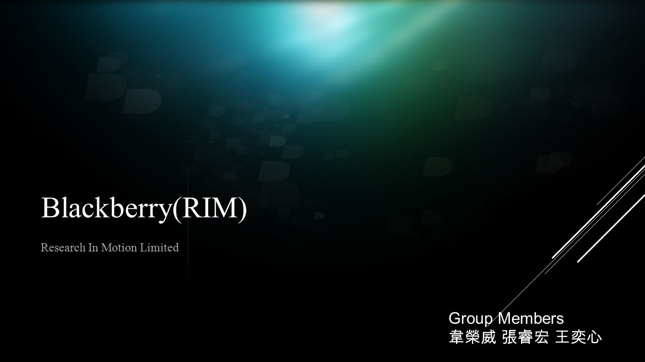 Blackberry(RIM) Research In Motion Limited Group Members 韋榮威 張睿宏 王奕心
