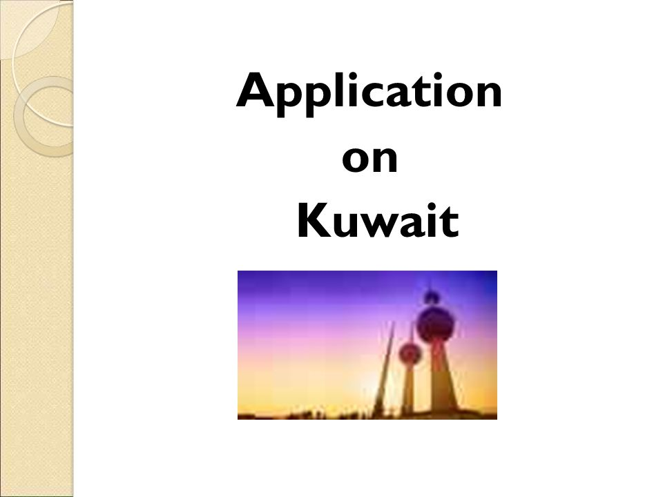 Application on Kuwait